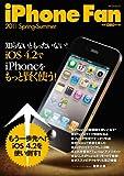 iPhone Fan 2011 Spring-Summer (マイコミムック) (MYCOMムック)
