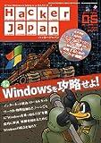 Hacker Japan (ハッカー ジャパン) 2011年 05月号