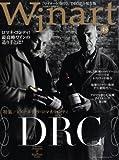 Winart (ワイナート) 2009年 03月号 [雑誌]
