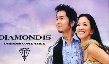 吉田美和、19歳年下のJUONと結婚