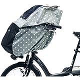 ドット柄フロントチャイルドシートレインカバー 子ども乗せ自転車 前乗せタイプ専用シートカバー 雨風ホコリよけレインカバー C-FRC グレー
