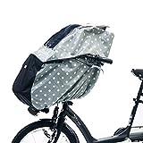 ドット柄フロントチャイルドシート C-FRC 子ども乗せ自転車・前乗せタイプ専用シートカバー+レインカバー グレー