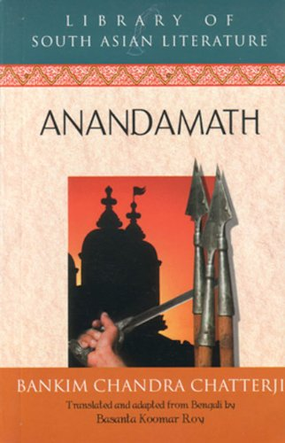 The plot with its epic dimensions is set against the background of the Sanyasi Rebellion in Bengal in the late 18 th century. The sanyasis fought the British against all odds whom they regarded as an arch enemy of the country and responsible for the terrible famine of 1772.  In this novel Bankim also wrote Vande Mataram- Hail to the Mother- and gave India her first national song which would later become a rallying call of the national freedom movement.  The prose is simple, the message clear and it's appeal as a book was the kindling to the fire of brave revolutionaries. A must read for every Indian.
