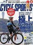 CYCLE SPORTS (サイクルスポーツ) 2014年 07月号 [雑誌]