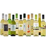 白ワインセット 送料無料 12本 赤字覚悟の白 イタリアワイン スペインワイン 南アフリカワイン オーストラリアワイン 飲み比べ 750mlx12本
