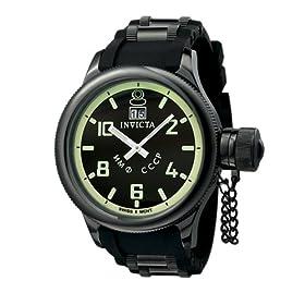 Invicta 4338 Men's Russian Diver Watch