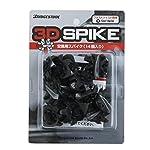 ブリヂストン スパイク鋲 3Dスパイク 14個パック SP51P FTS