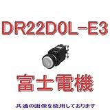 富士電機 DR22D0L-E3W 丸フレームドーム形 (標準) 表示灯 (LED) AC/DC24V (乳白) NN