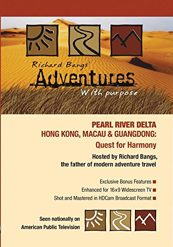 DVD : Adventures With Purpose: Pearl River Delta