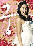 宮~Love in Palace ディレクターズ・カット版 コン...[Blu-ray/ブルーレイ]
