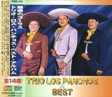 魅惑のコーラス トリオ・ロス・パンチョス ベスト・アルバム