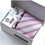 収納 ボックス 付き ネクタイ ネクタイピン チーフ カフス ボタン 4点 セット 選べる 9色 結婚式 二次会