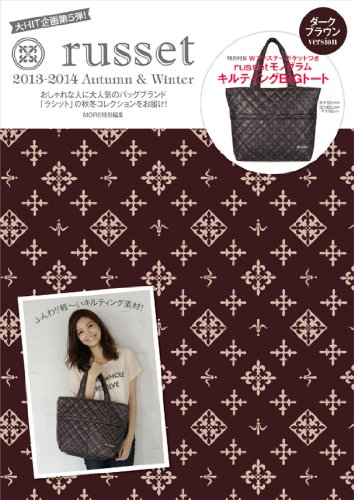 russet 2013-2014 Autumn & Winter ダークブラウン