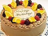 お誕生日に~生チョコケーキ6号 ランキングお取り寄せ