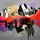 Fragment / +
