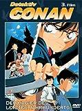 Detektiv Conan - 3. Film: Der Magier des letzten Jahrhunderts