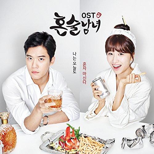 drinking-solo-ost-tvn-tv-drama
