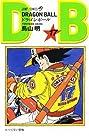 ドラゴンボール 第17巻 1989-05発売