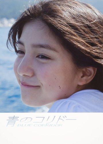 川島海荷の画像 p1_30