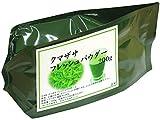 国産クマザサフレッシュパウダー200g 熊笹青汁粉末 くま笹 隈笹 北海道産