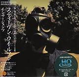 Insurgentes by Wilson, Steven [Music CD]