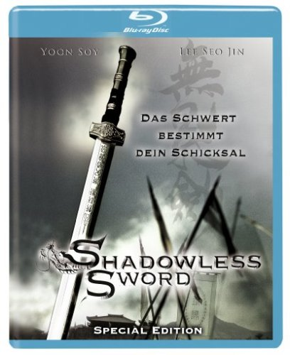 Muyeong Geom / Shadowless Sword / Призрачный меч (2005)