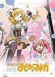 魔法少女まどか☆マギカ 2 【通常版】 [DVD]