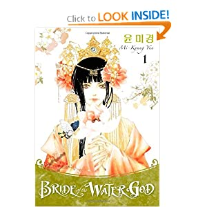 Bride of the Water God, Vol. 1 Mi-Kyung Yun and Julia Kwon Gombos