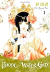 Bride of the Water God Volume 1 (Bride of the Water God)