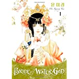 Bride of the Water God Volume 1by Mi-Kyung Yun