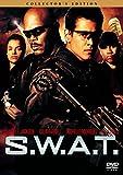 S.W.A.T.[DVD]