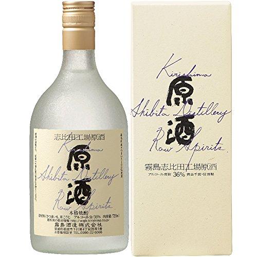 霧島酒造 霧島「志比田工場原酒」 36度 720ml