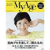 MyAge 表紙画像
