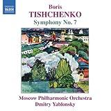 echange, troc  - Symphonie N°7