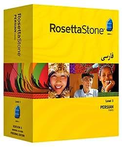 Rosetta Stone V3: Persian (Farsi) Level 1 with Audio Companion [OLD VERSION]
