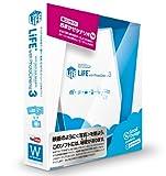 デジタルステージ LiFE* with PhotoCinema 3 Windows版