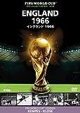 FIFA(R)ワールドカップ イングランド 1966 [DVD]