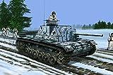 DR6856 1/35 WW.II ドイツ軍 SU-76i キューポラ装備タイプ