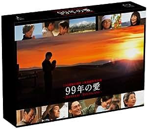 99 Nen no Ai - Japanese Americans - [Blu-ray]