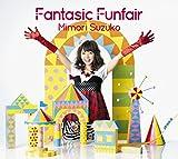 三森すずこ2ndアルバム Fantasic Funfair(DVD付限定盤)