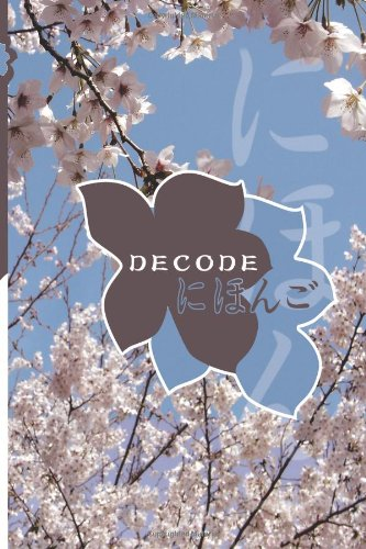 DECODE: Japanese Communication Made Easy