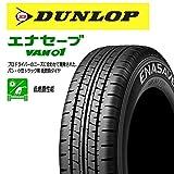 ダンロップ(DUNLOP) 低燃費タイヤ 4本セット ENASAVE VAN01 145R12