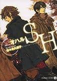 SH(シュガーハイ) / オハル のシリーズ情報を見る
