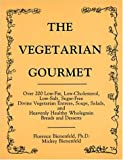 img - for The Vegetarian Gourmet by Florence Bienenfeld (1987-07-03) book / textbook / text book