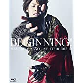 MAMORU MIYANO LIVE TOUR 2012-13~BEGINNING!~ [Blu-ray]