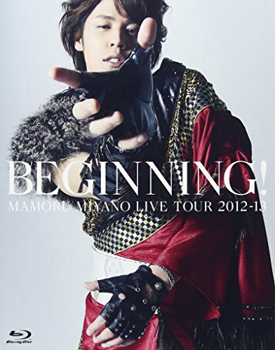 MAMORU MIYANO LIVE TOUR 2012-13~BEGINNING!~ [Blu-ray]はAmazonでチェック!