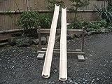 【青竹】流しそうめんの竹 水路(2m)