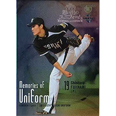 BBM2015 思い出のユニフォーム Memories of Uniform No.MU04 藤浪晋太郎