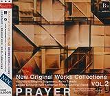 ニュー・オリジナル・コレクション Vol.2 祈り~その時、彼女は何を想ったのか