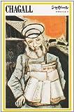 シャガール (新潮美術文庫 47), シャガール 岡田 隆彦, 新潮社 1975-01